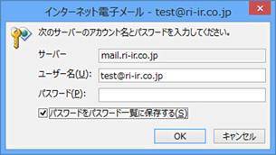 Outlook2013のオートリストア方法17