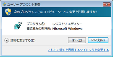 Outlook2003、2007からOutlook2010へのリストア方法13