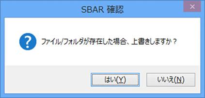 Windows Liveメール のオートリストア方法3
