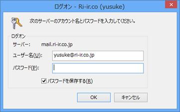 Windows Liveメール のオートリストア方法5